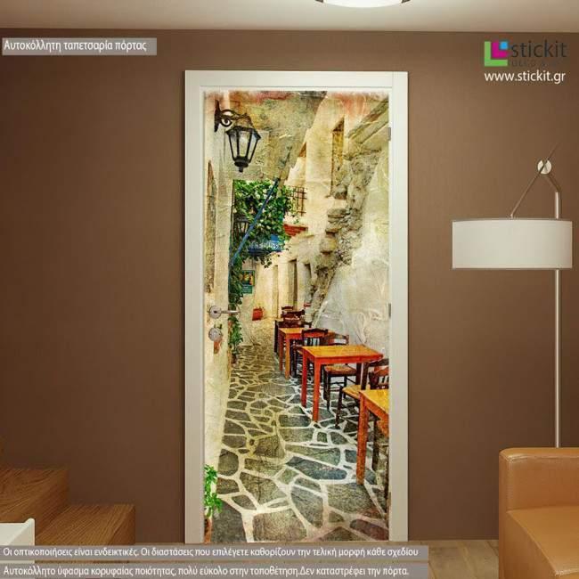 Σοκάκι στο νησί, αυτοκόλλητο πόρτας