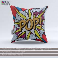 Pop, διακοσμητικό μαξιλάρι pop art