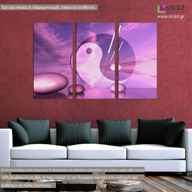 Yin & Yang mauve, τρίπτυχος πίνακας σε καμβά (multipanel)