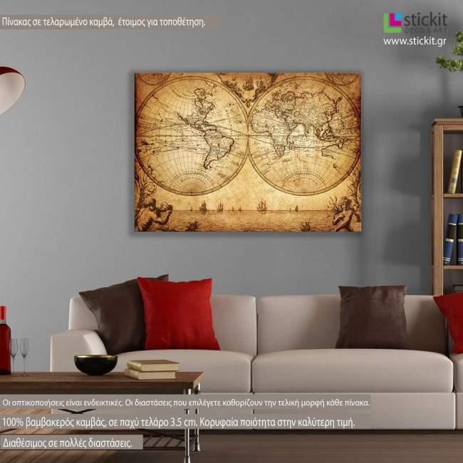 Vintage world map 1733, πίνακας σε καμβά