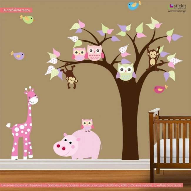 Happiness tree, χαριτωμένη παράσταση σε αυτοκόλλητα τοίχου