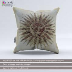Here Comes The Sun, διακοσμητικό μαξιλάρι