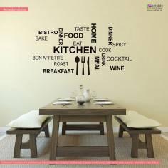Αυτοκόλλητο τοίχου, φράσεις. Kitchen quotes