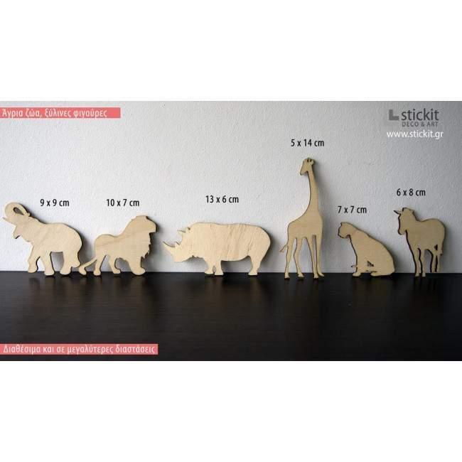Άγρια ζώα, ξύλινες φιγούρες διακοσμητικές