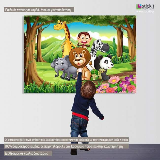 Ζωάκια στο ξέφωτο του δάσους, παιδικός - βρεφικός πίνακας σε καμβά