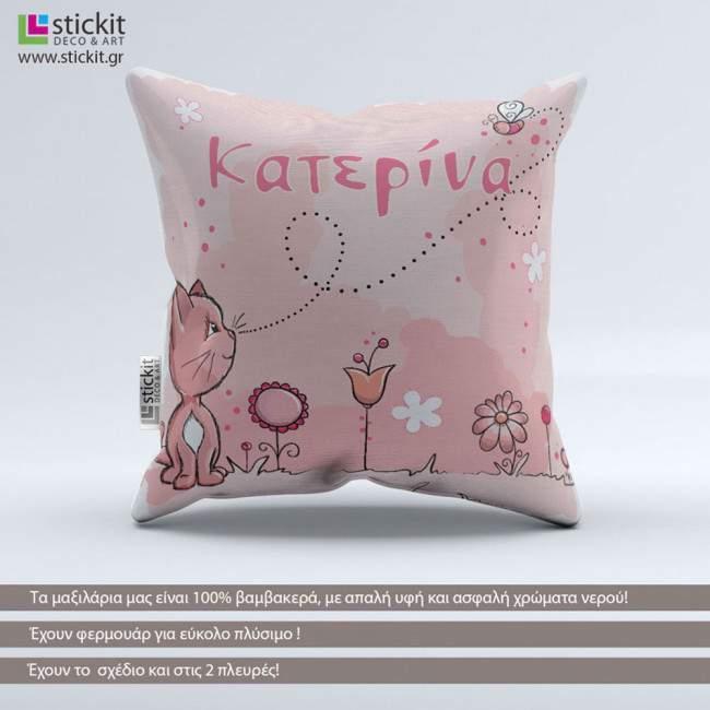 Kitty and Butterfly,διακοσμητικό μαξιλάρι βαμβακερό