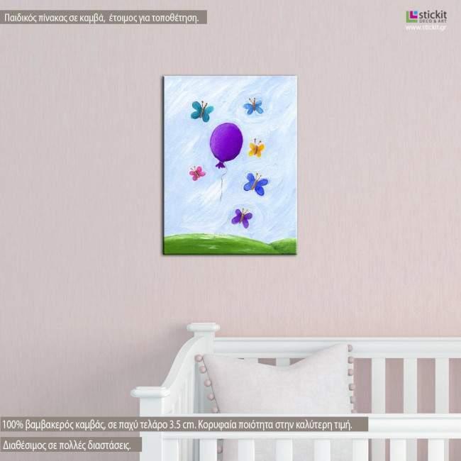 Μπαλόνι και πεταλούδες, παιδικός - βρεφικός πίνακας σε καμβά