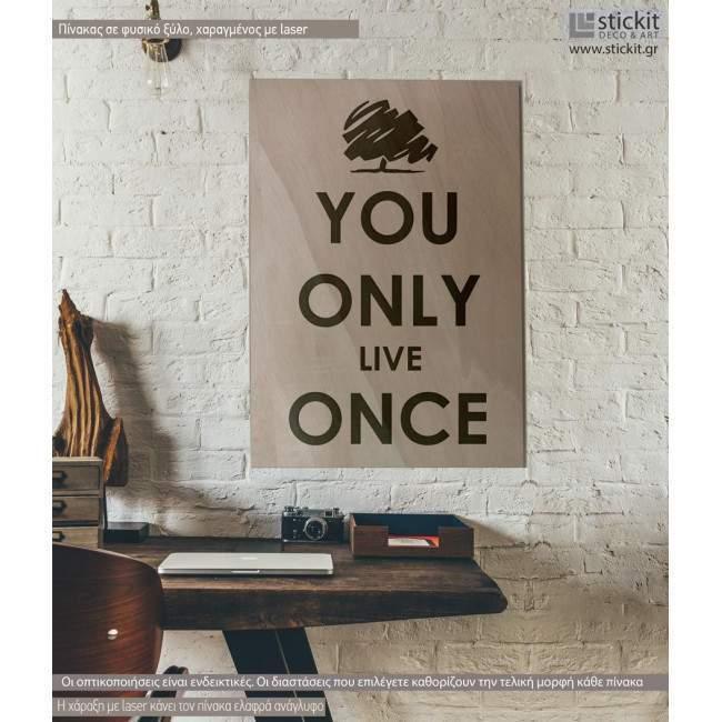 You only live once, πινακίδα ξύλινη χαραγμένη με laser