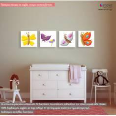Πίνακας παιδικός σε καμβά, Ζωγραφισμένες πεταλούδες, set