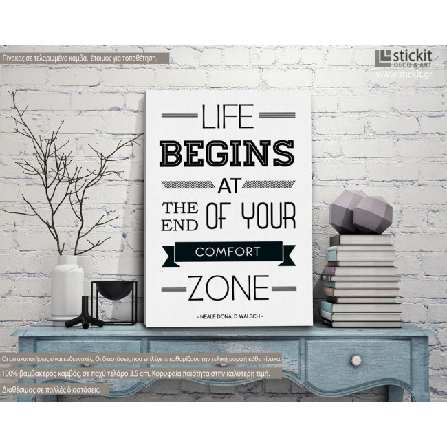 Life begins at the end of your comfort zone, πίνακας σε καμβά