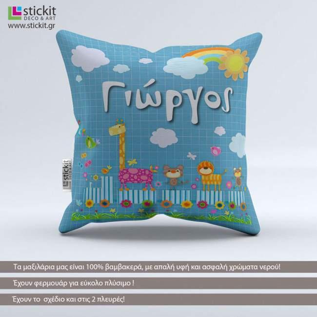 Cute Happy animals blue, διακοσμητικό μαξιλάρι με όνομα, 100 % βαμβακερό