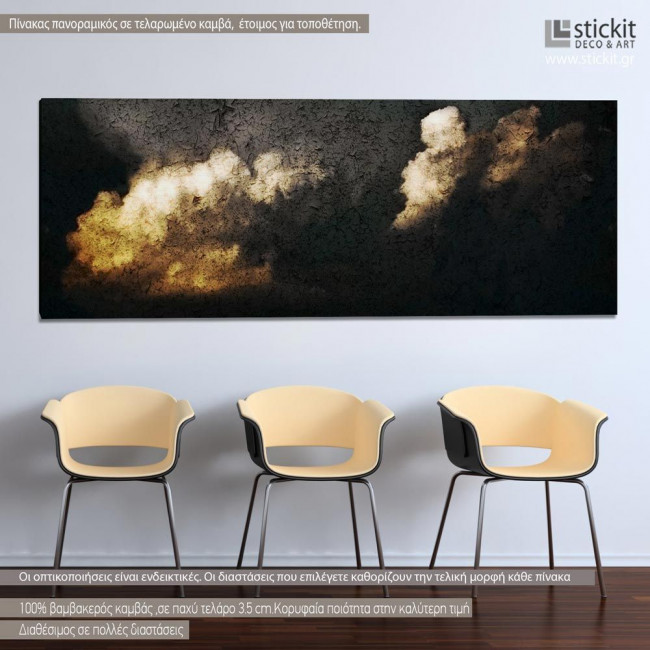 Night sky, πίνακας σε καμβά