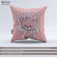 Cute pink kitten, 100 % βαμβακερό διακοσμητικό μαξιλάρι με το όνομα που θέλετε