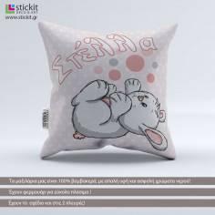 Παιχνιδιάρικο κουνελάκι ροζ, βαμβακερό διακοσμητικό μαξιλάρι, με το όνομα που θέλετε!