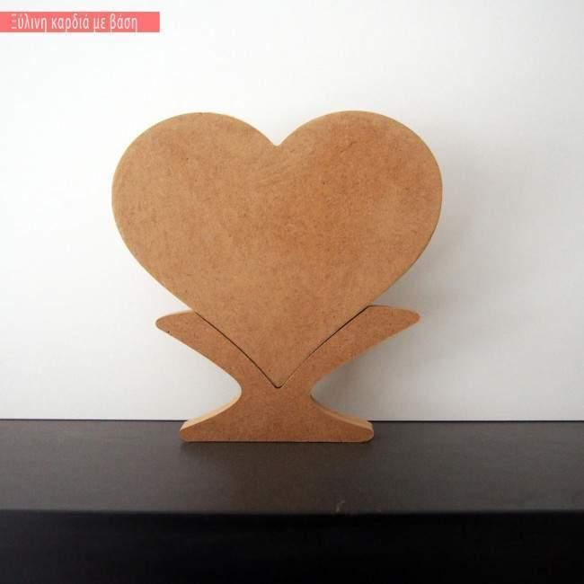 Καρδιά, ξύλινη διακοσμητική, με βάση