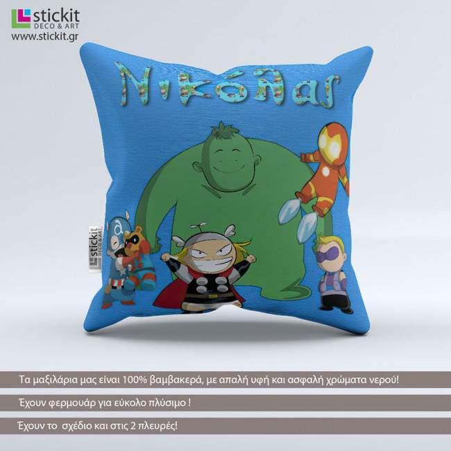 Baby Avengers, 100 % βαμβακερό διακοσμητικό μαξιλάρι, με το όνομα που θέλετε!