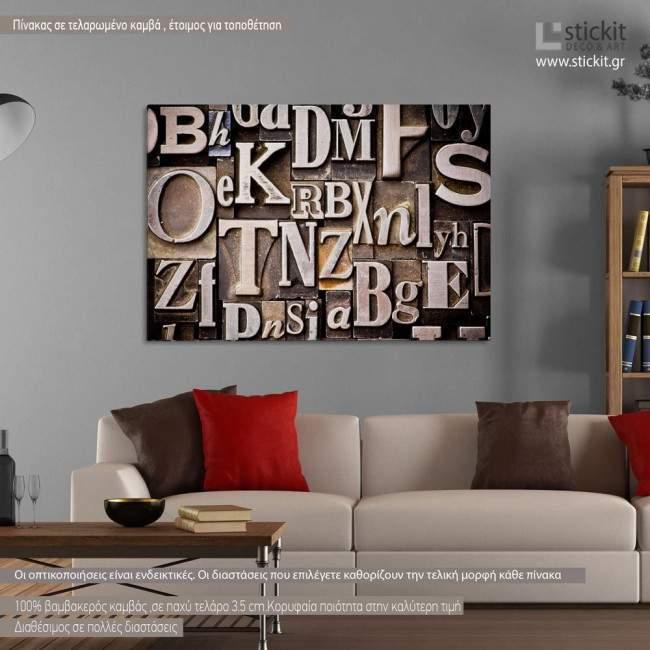 Typography II,πίνακας σε καμβά