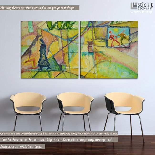 Greek landscape, δίπτυχος πίνακας σε καμβά (Τετράγωνα panels)