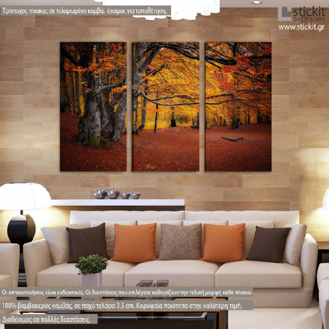 Autumn colors forest , τρίπτυχος πίνακας σε καμβά (multipanel)