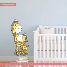 Αυτοκόλλητα τοίχου παιδικά, μαμά καμηλοπάρδαλη και το μωρό της, I love mom