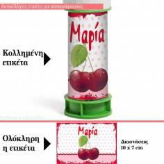 My cherry, αυτοκόλλητες ετικέτες με όνομα