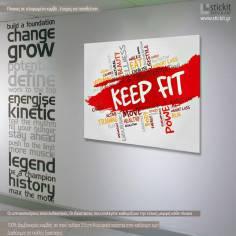 Keep fit, πίνακας σε καμβά