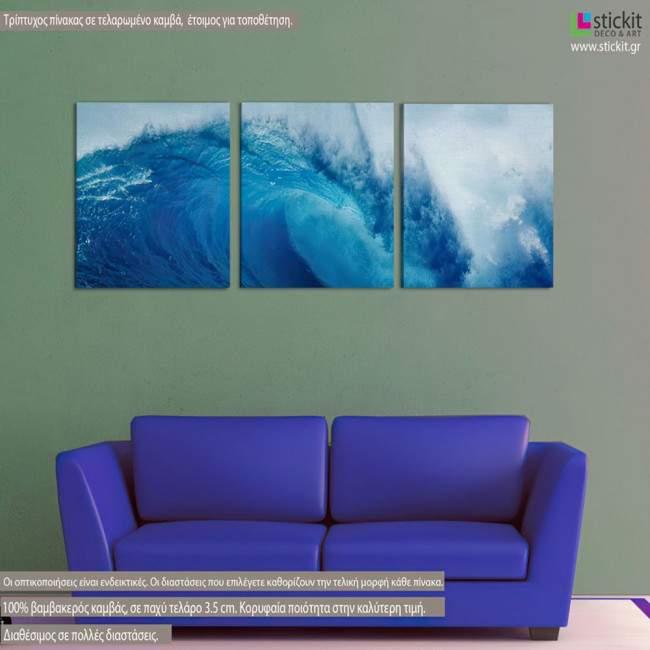 Wave, τρίπτυχος πανοραμικός πίνακας σε καμβά (multipanel)