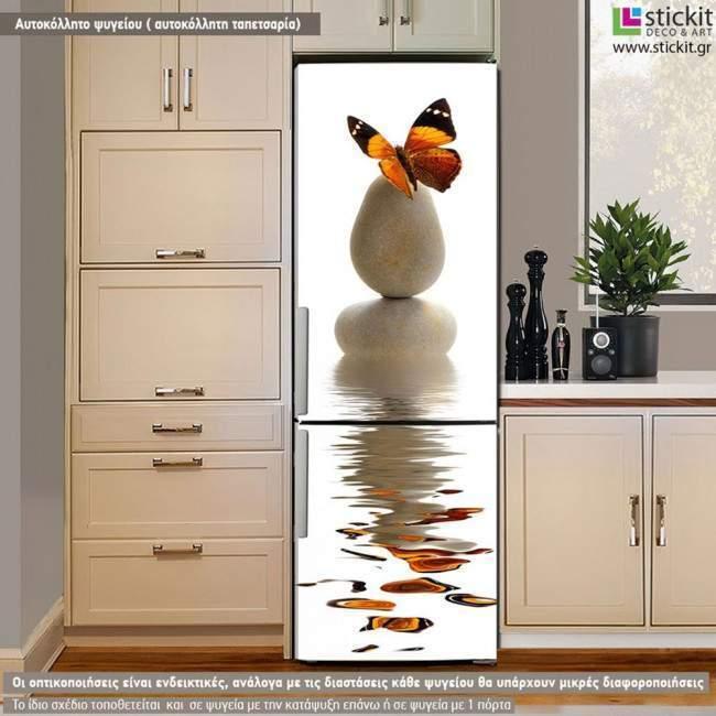 Butterfly reflections, αυτοκόλλητο ψυγείου