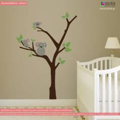 Αυτοκόλλητα τοίχου παιδικά, κοάλα στο δέντρο, Koala family tree, παράσταση