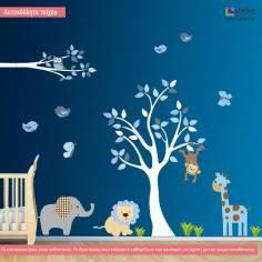 Blue safari, χαριτωμένη παράσταση σε αυτοκόλλητα τοίχου με ζωάκια της ζούγκλας και δέντρο