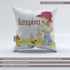 Lovely girl (Sarah kay),παιδικό διακοσμητικό μαξιλάρι, με όνομα