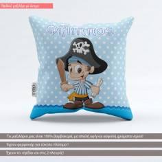 Ο Πειρατής μου, βαμβακερό διακοσμητικό μαξιλάρι με το όνομα που θέλετε
