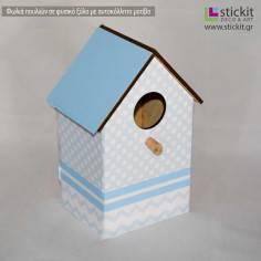 Φωλιές πουλιών ξύλινες (birds house), σχέδιο 1