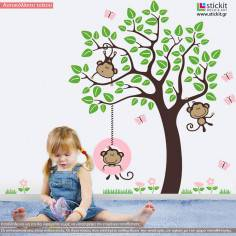 Monkeys Joy pink, παράσταση σε αυτοκόλλητα τοίχου με μαιμουδάκια και μεγάλο δέντρο