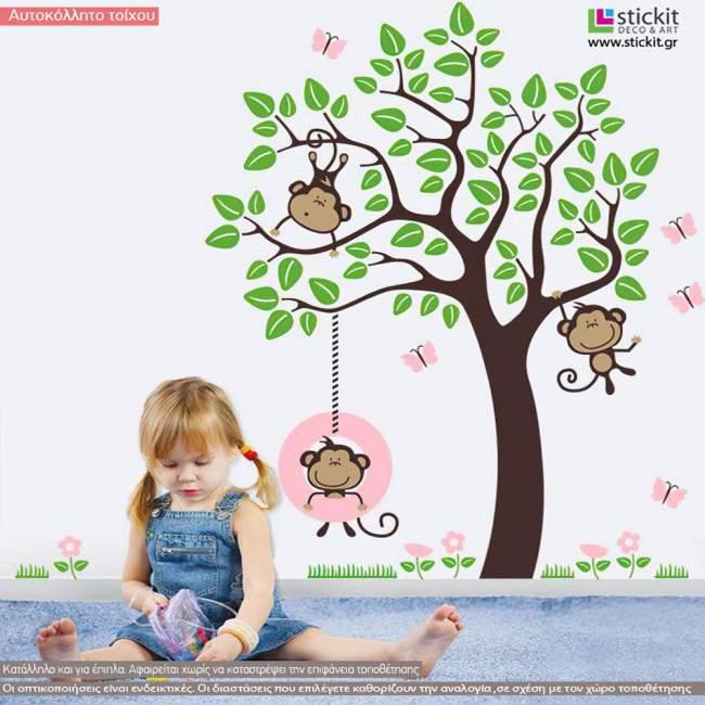 Monkeys Joy pink, παράσταση σε αυτοκόλλητα τοίχου