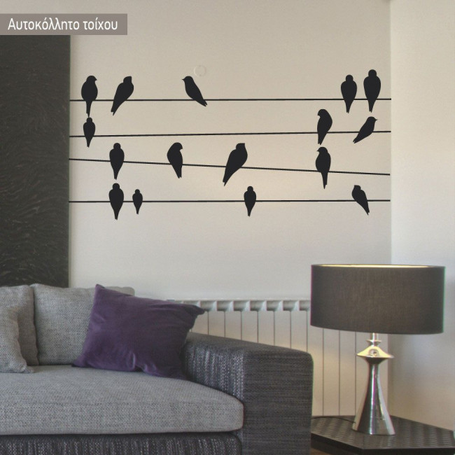 Πουλιά σε σύρμα, αυτοκόλλητο τοίχου