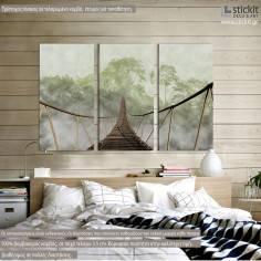 Jungle bridge, τρίπτυχος πίνακας σε καμβά (multipanel)