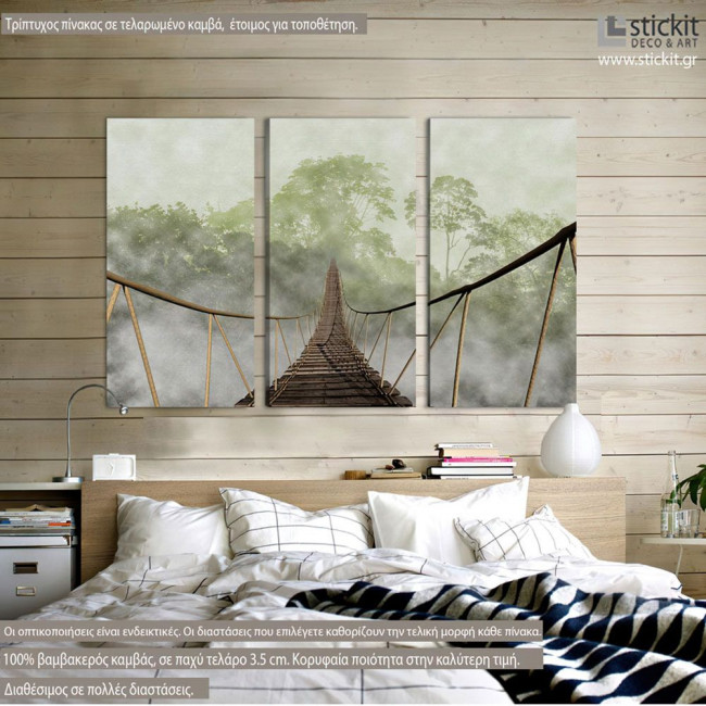 Jungle bridge, τρίπτυχος πίνακας σε καμβά