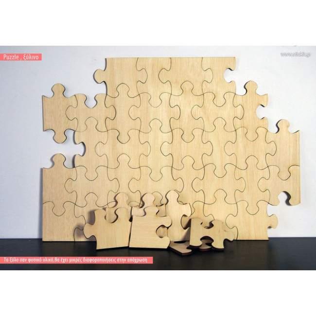 Puzzle, ξύλινο
