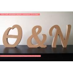 Ξύλινα αρχικά καλλιγραφικά γράμματα,αυτοστηριζόμενα (Freestanding) γραμματοσειρά Motion