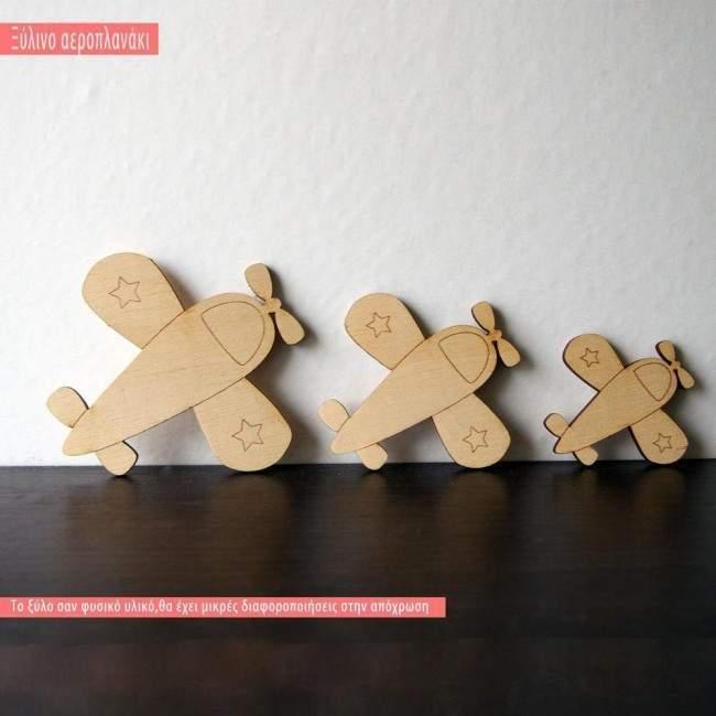 Αεροπλανάκι, ξύλινη φιγούρα διακοσμητική