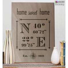 Το σπίτι μας (Συντεταγμένες και έτος) , πινακίδα ξύλινη χαραγμένη με laser