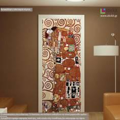 Embrace reart, αυτοκόλλητο πόρτας