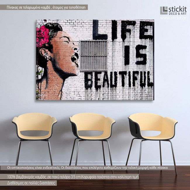 Billie holiday life is beautiful,by Banksy, πίνακας σε καμβά