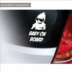 Cool Baby on Board, αυτοκόλλητο αυτοκινήτου