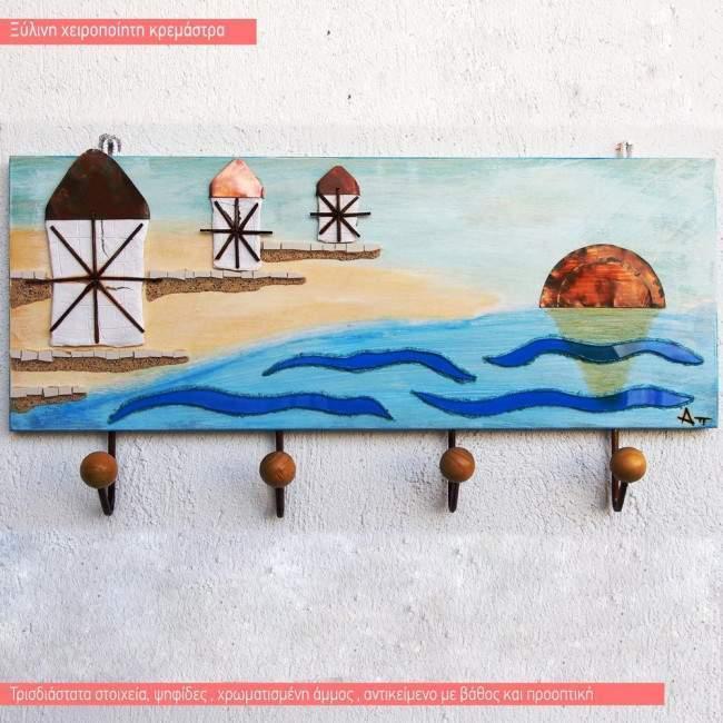 Μύκονος, θεματική ξύλινη χειροποίητη τρισδιάστατη κρεμάστρα