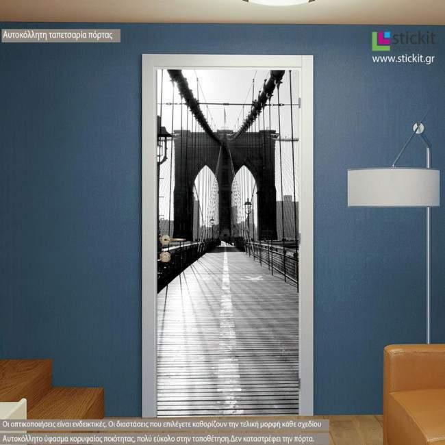 Inside Brooklyn Bridge, αυτοκόλλητο πόρτας