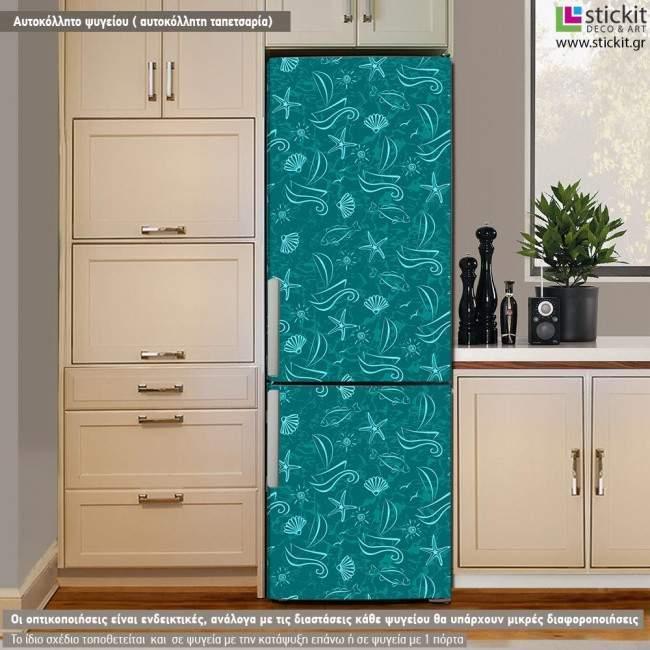 Sealife pattern, αυτοκόλλητο ψυγείου