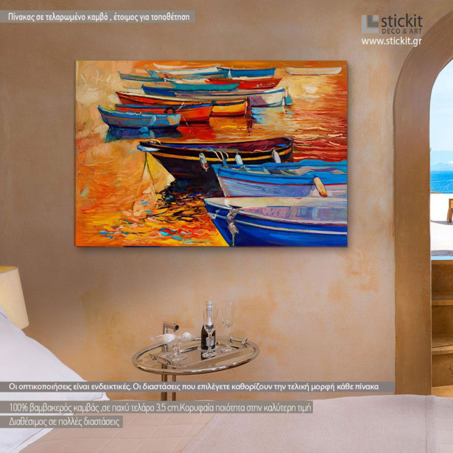 Boats, πίνακας σε καμβά