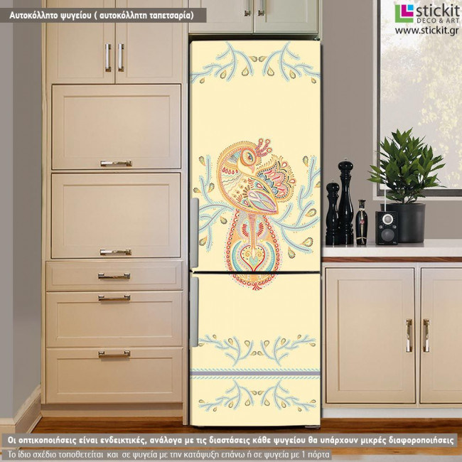 Peacock, αυτοκόλλητο ψυγείου